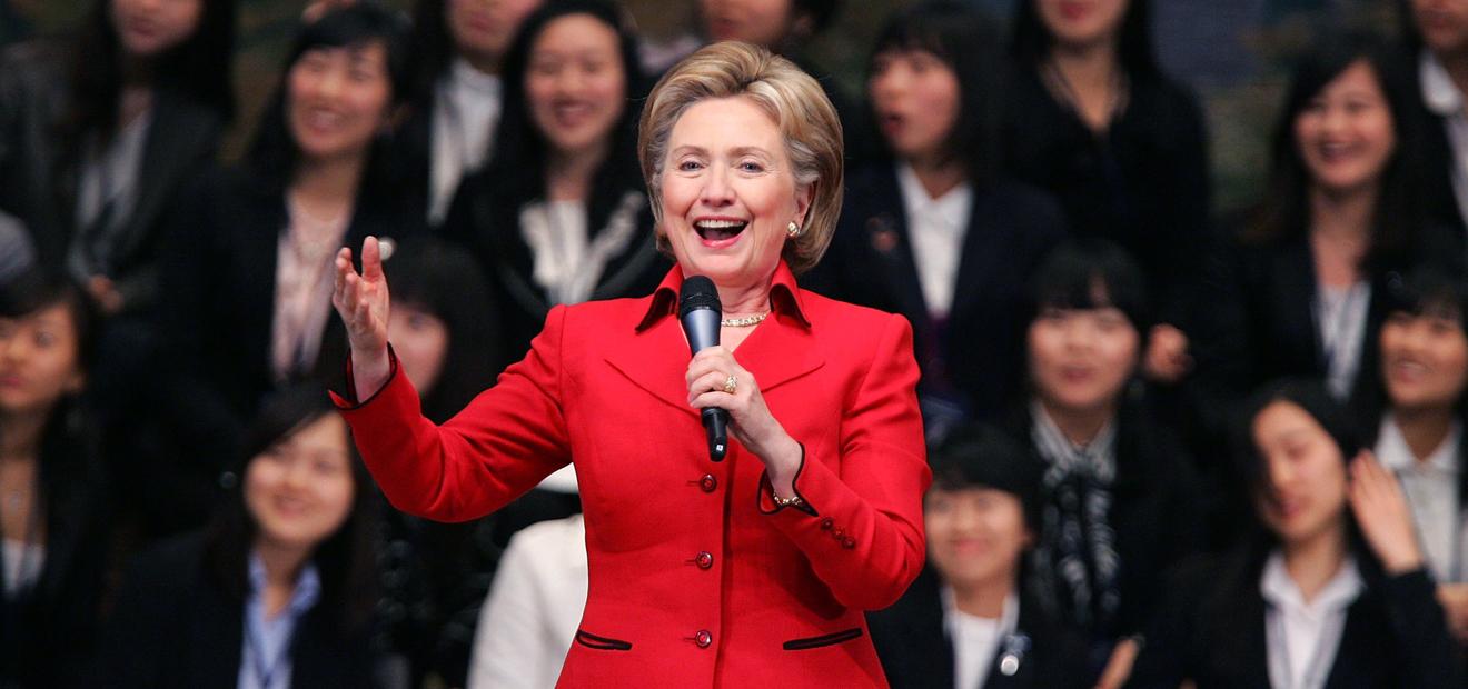 Hilary naslovna1