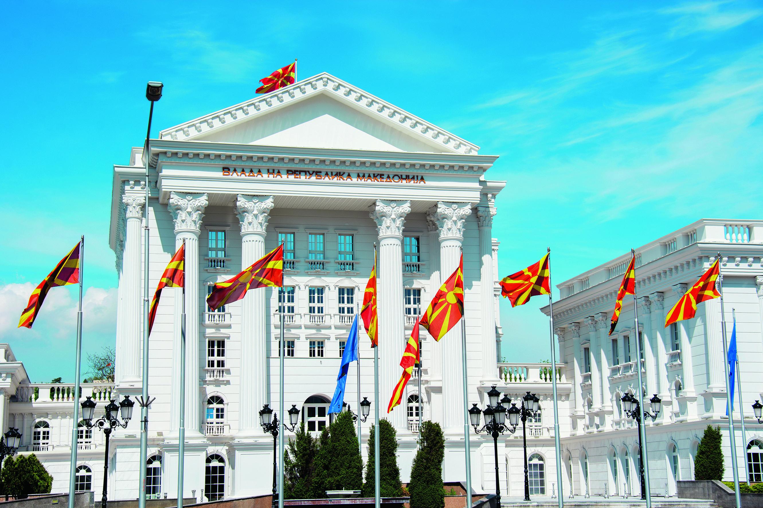 Bijela kuća - Današnji izgled zgrade Vlade