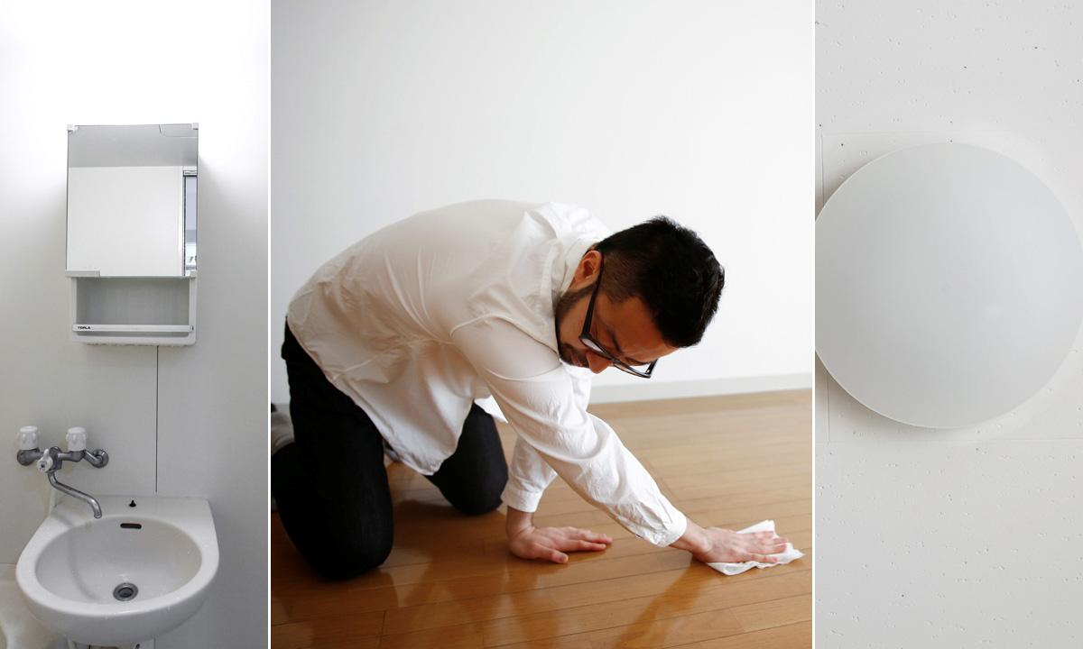 Fumio Sasaki i njegov stan