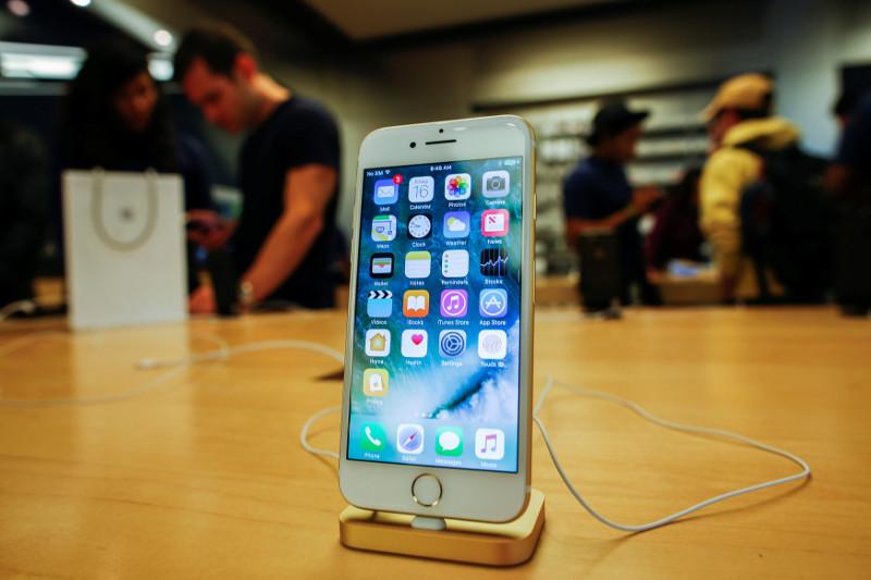 iphone7.bin