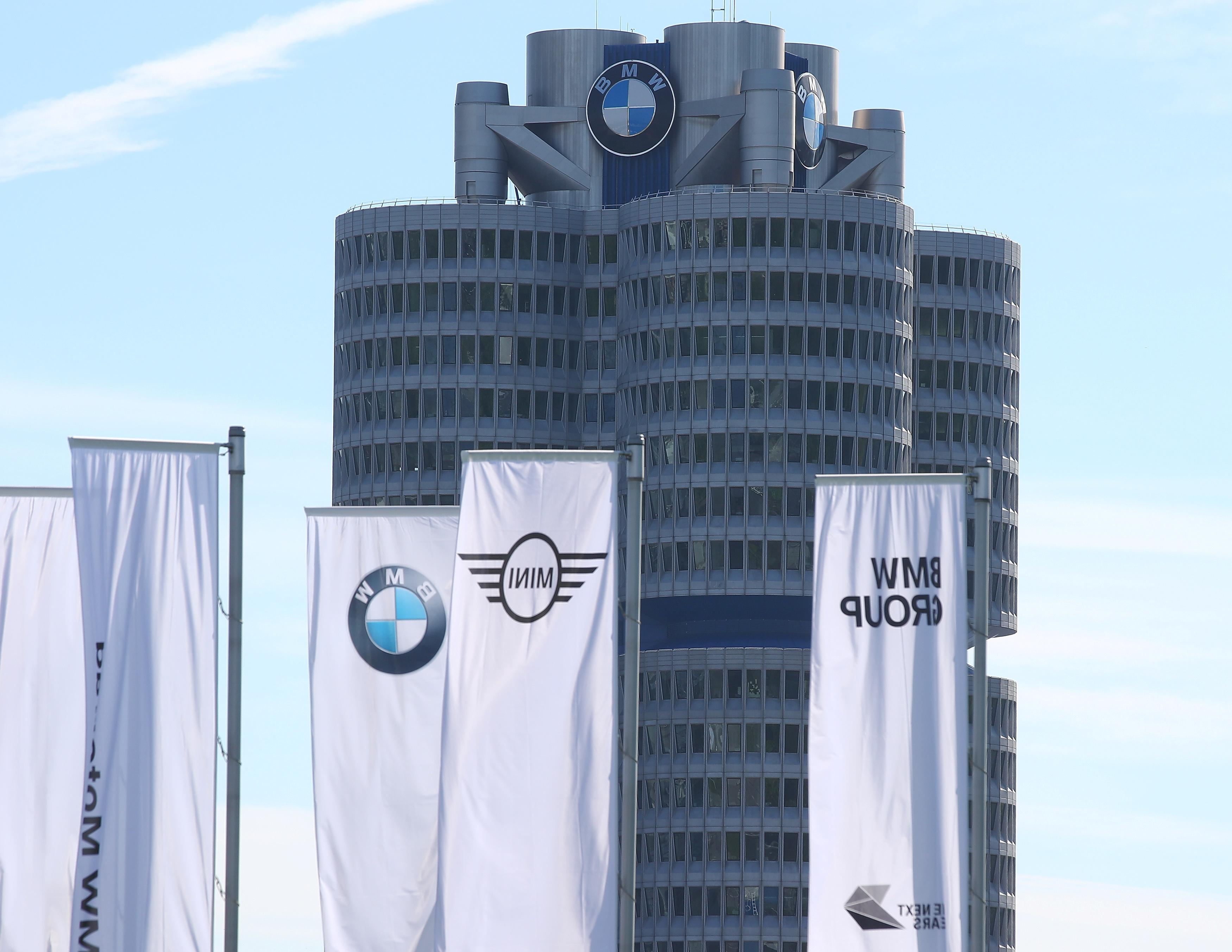 Središnja zgrada BMW-a u Münchenu