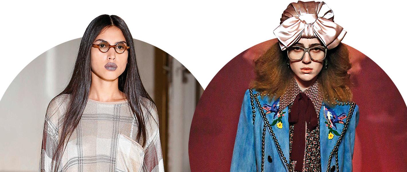 kako odabrati idealne naočale_cover
