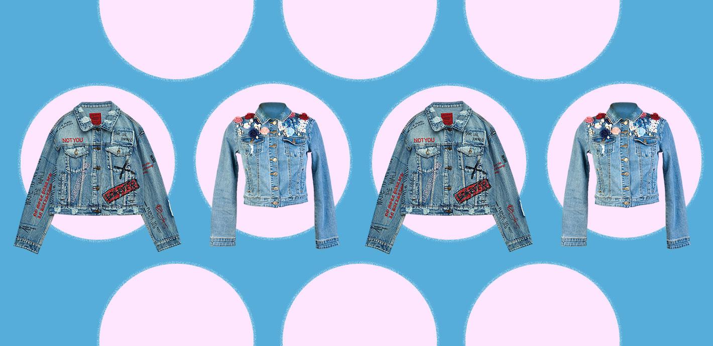 4-jakne-traze-kombinaciju_cover