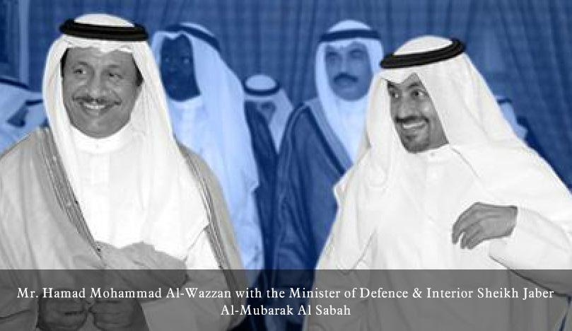 Hamad M. Al-Wazzan (desno)  i ministar Jaber Al-Mubarak Al Sabah