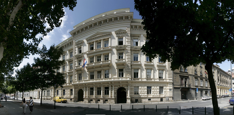 Vrhovni sud, arhivska fotografija