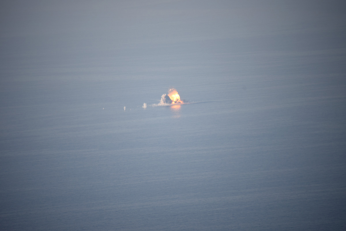 pomorske operacije koje uključuju provedbu raketno-topničkog djelovanja na ciljeve na moru te topničko djelovanje na ciljeve u zraku