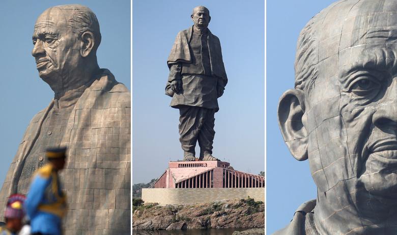 Kip jedinstva