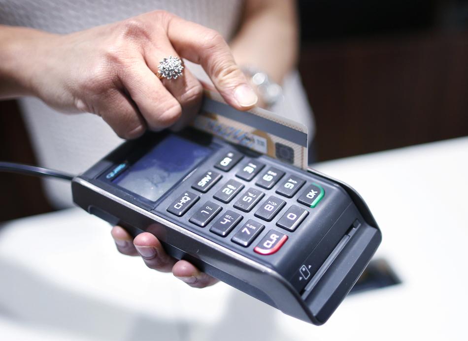 Ilustracija, plaćanje karticom