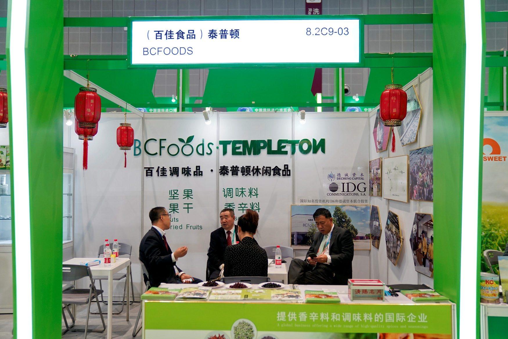 BC Foods natpis na sajmu China International Import Expo