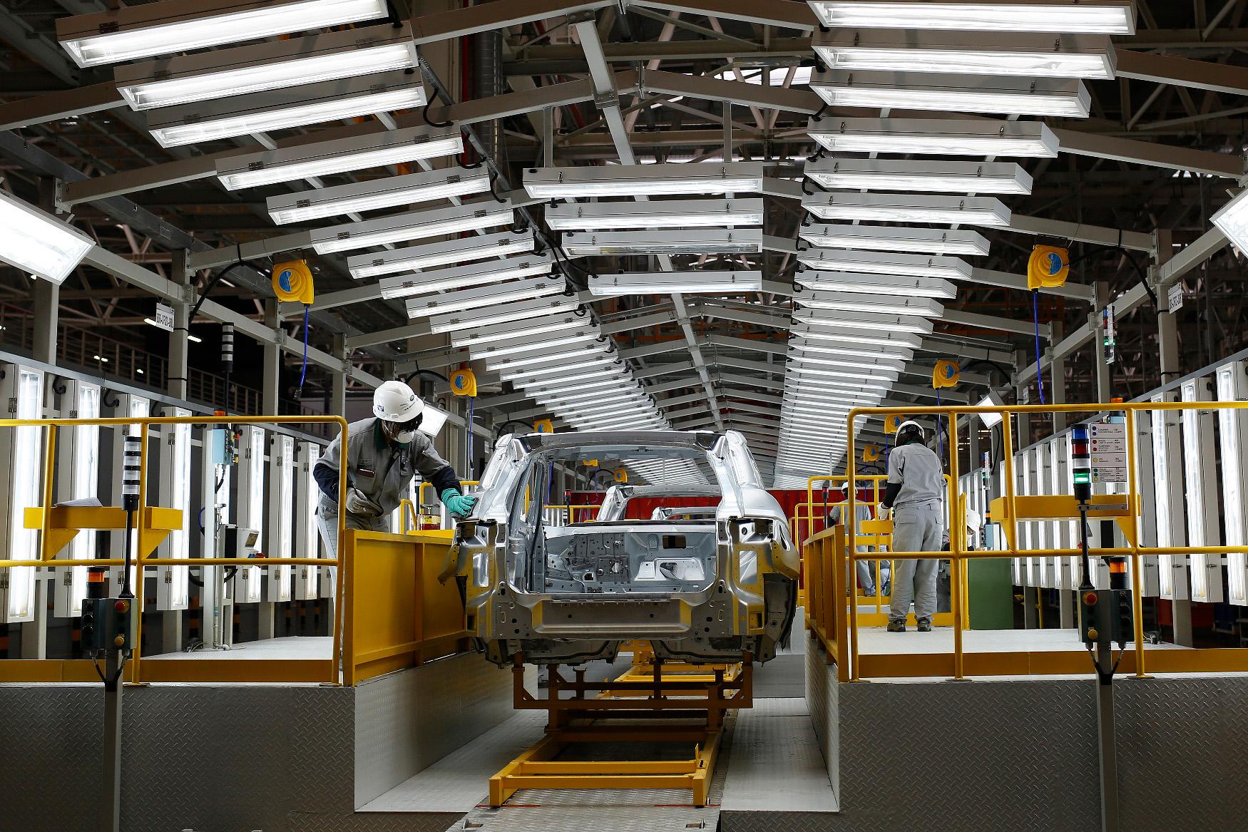 Ilustracija, tvornica Jaguar Land Rovera