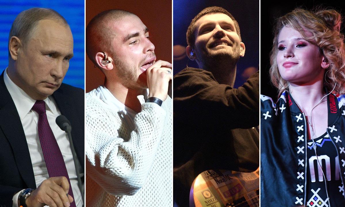 Vladimir Putin, Husky, Noize MC i Manetočka