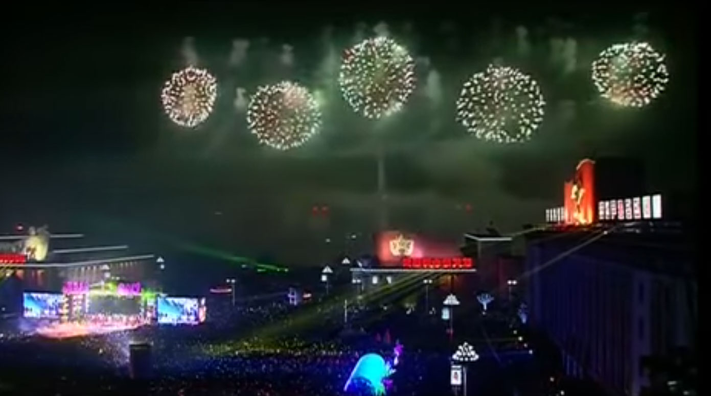 Doček Nove godine u Pjongjangu