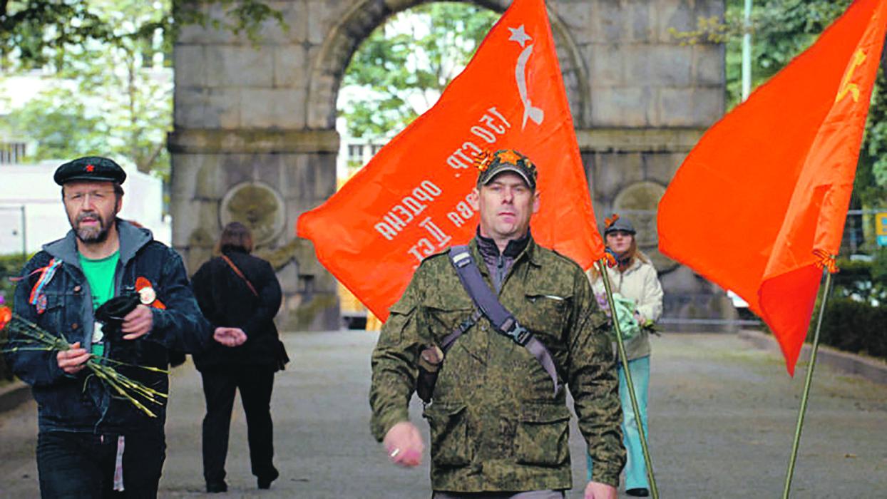 'Dan pobjede' Sergeja Loznice