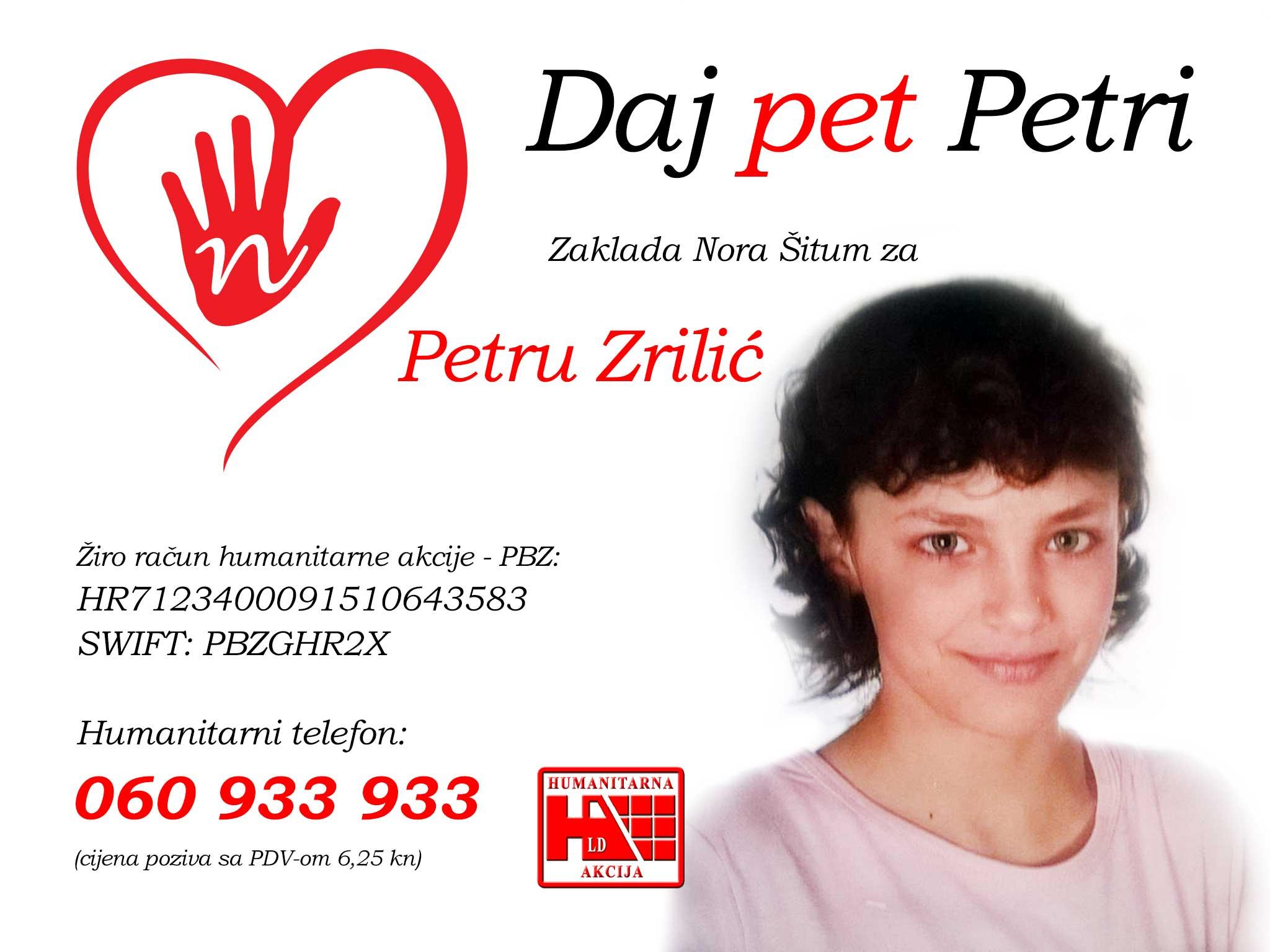 Petra Zrilić