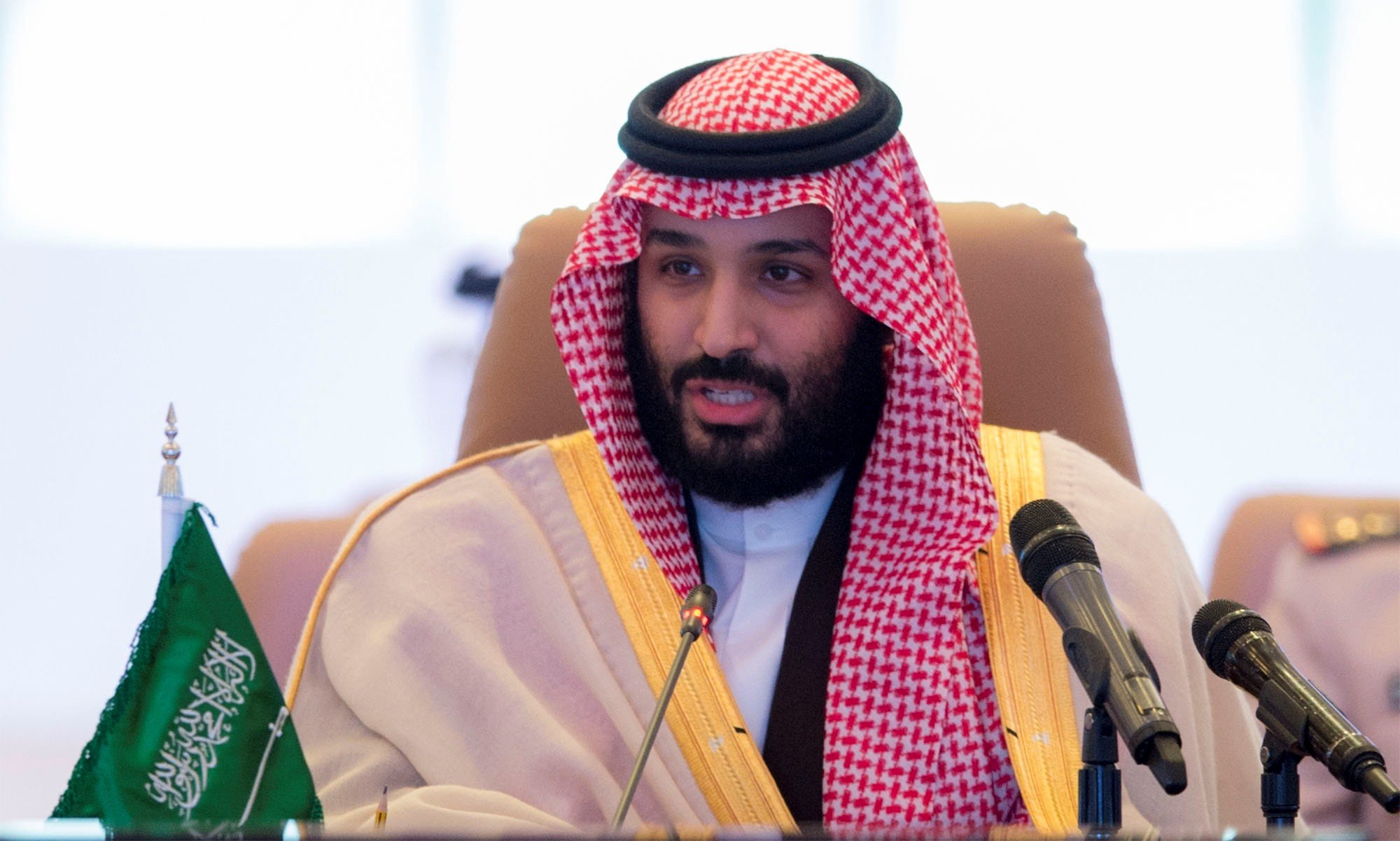 Princ Muhamed bin Salman
