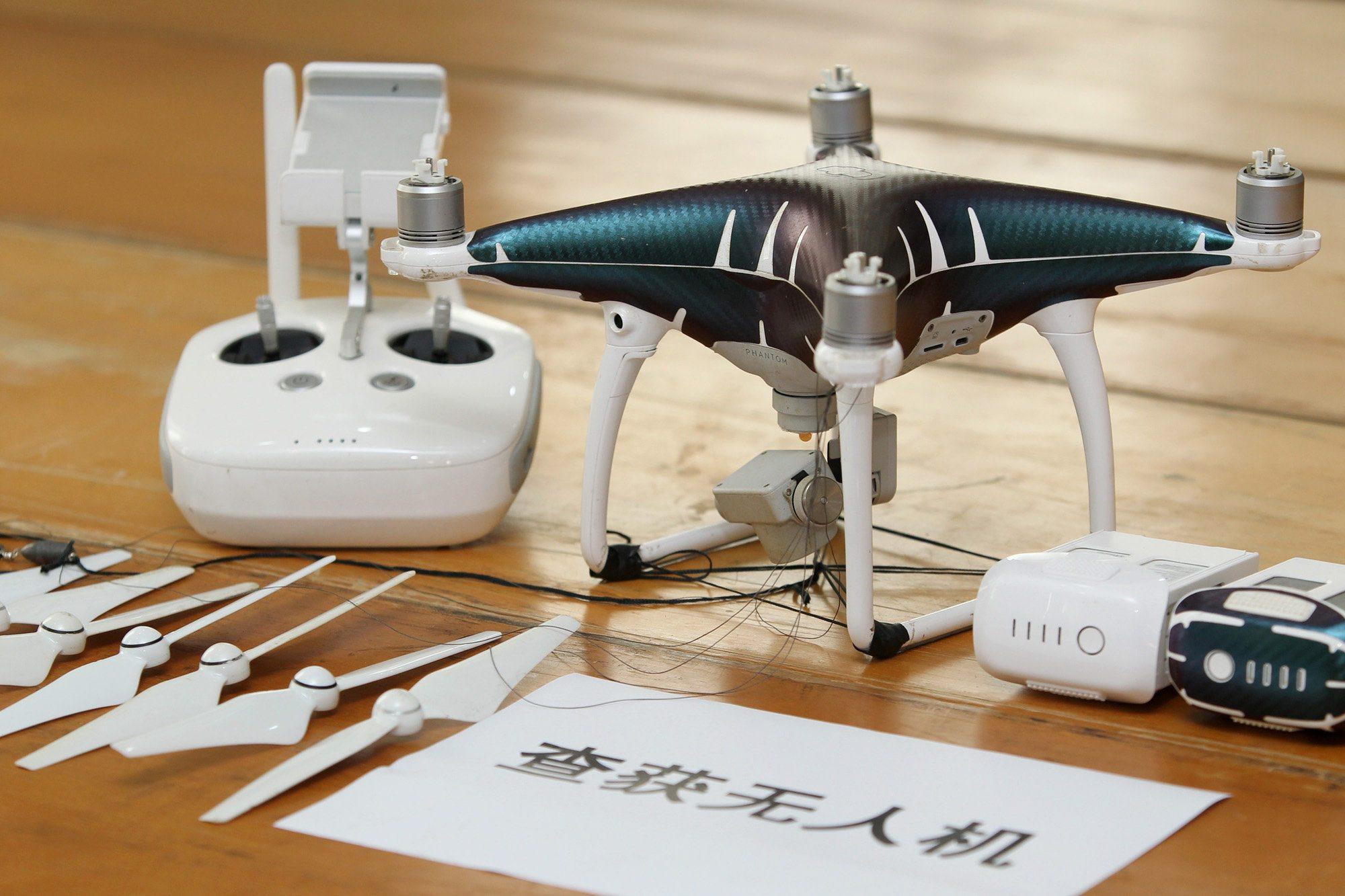 Konfiscirani dron