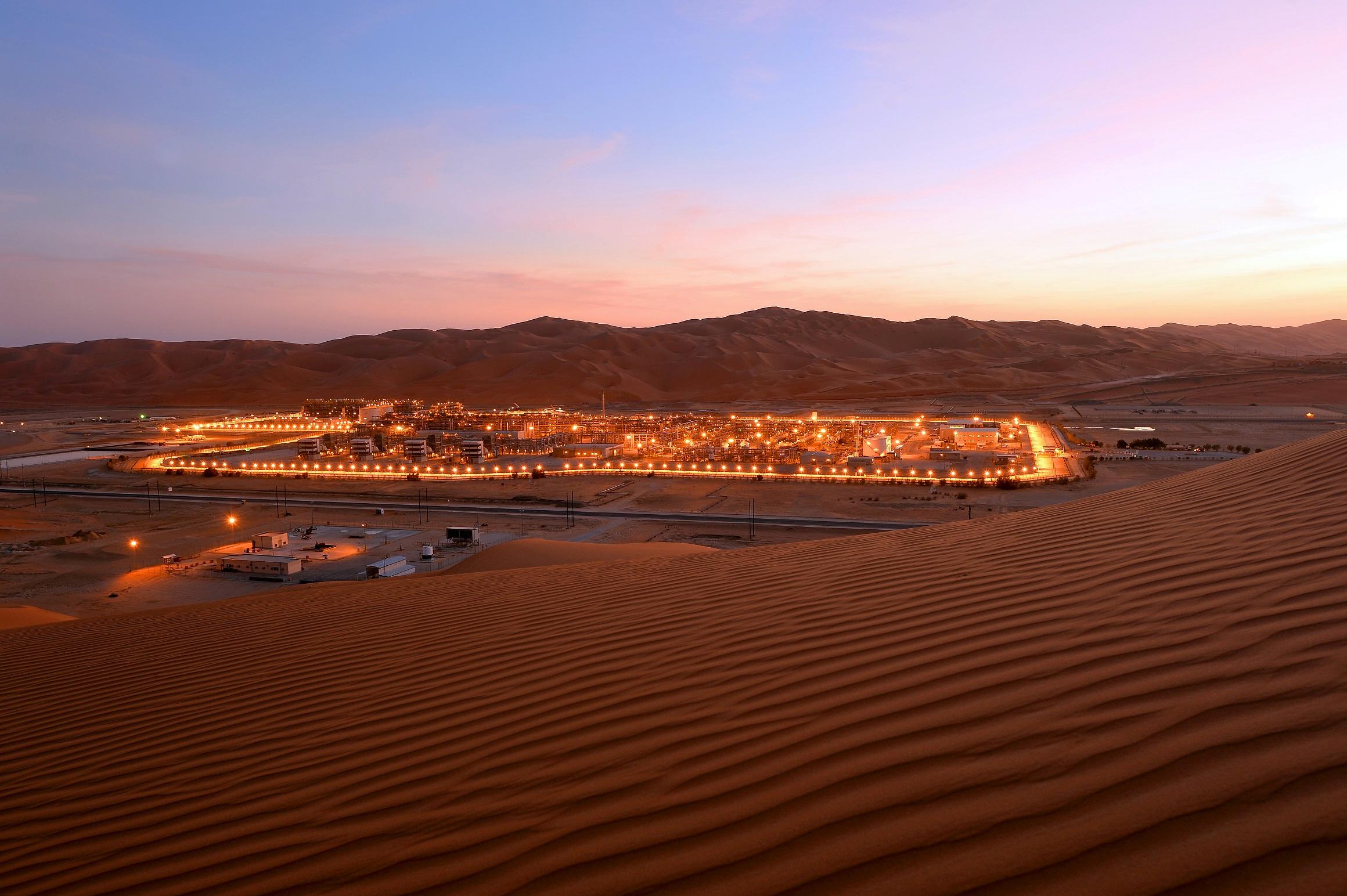 NGL projekt Shaybah tvrtke Saudi Aramco