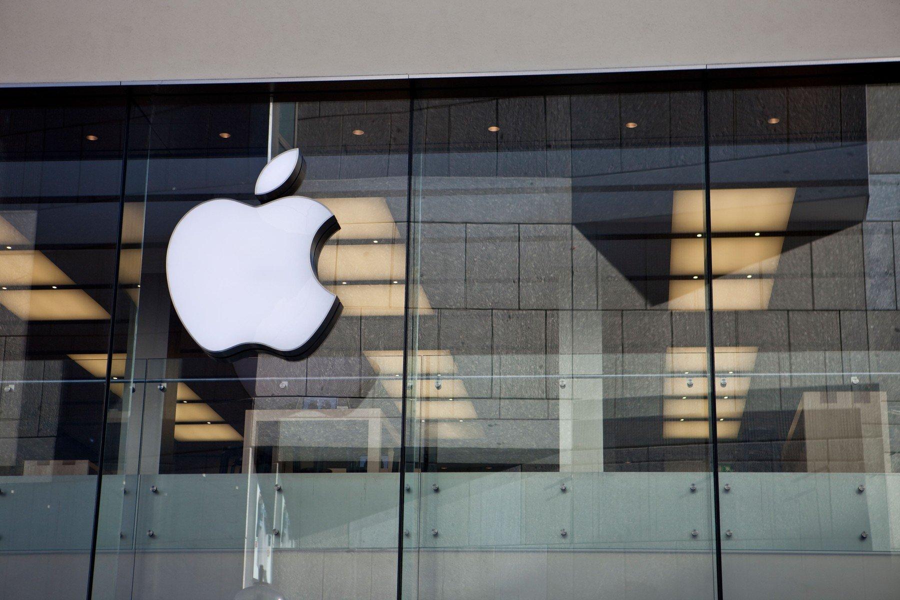 Logo Applea na zgradi