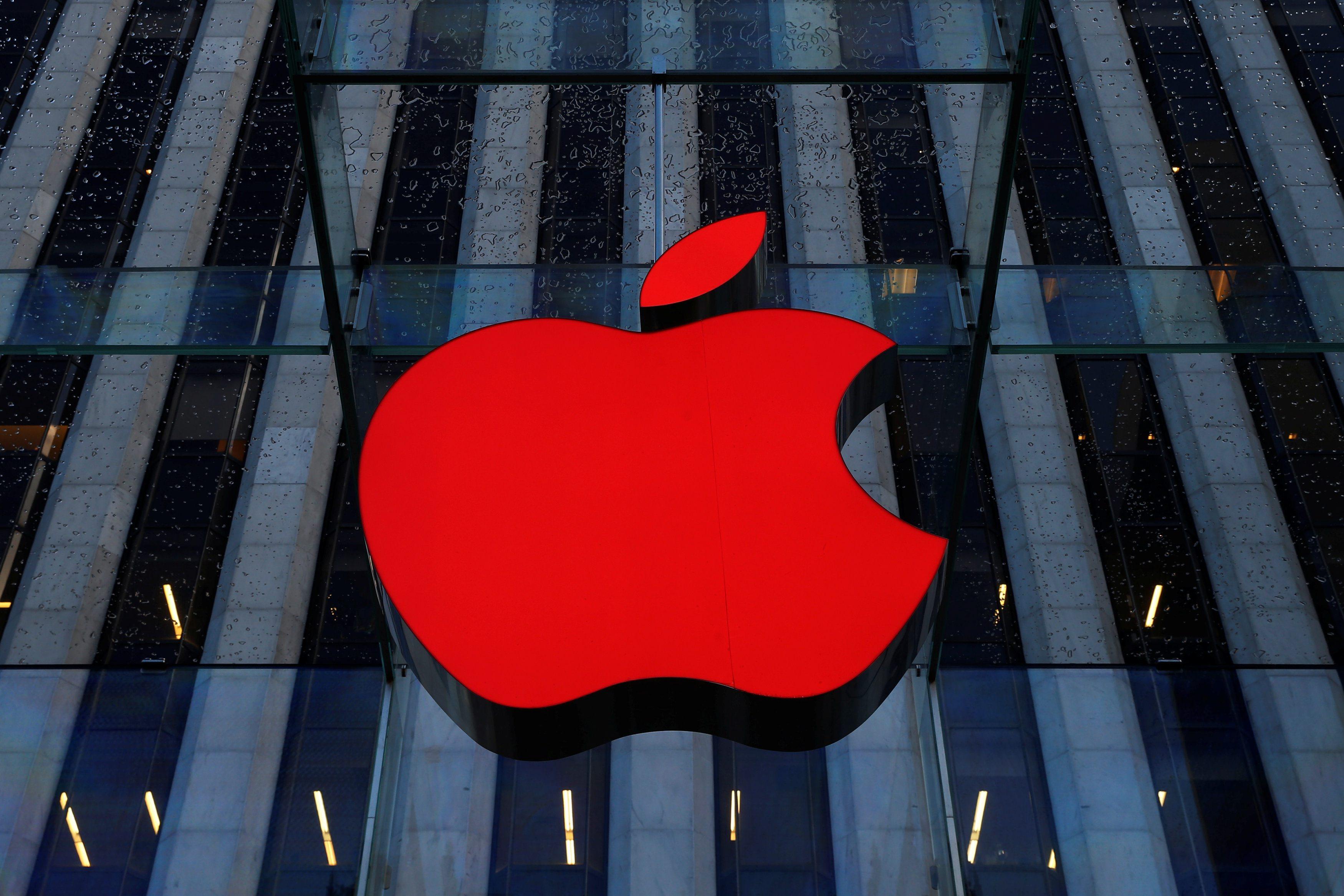 Apple logo na zgradi