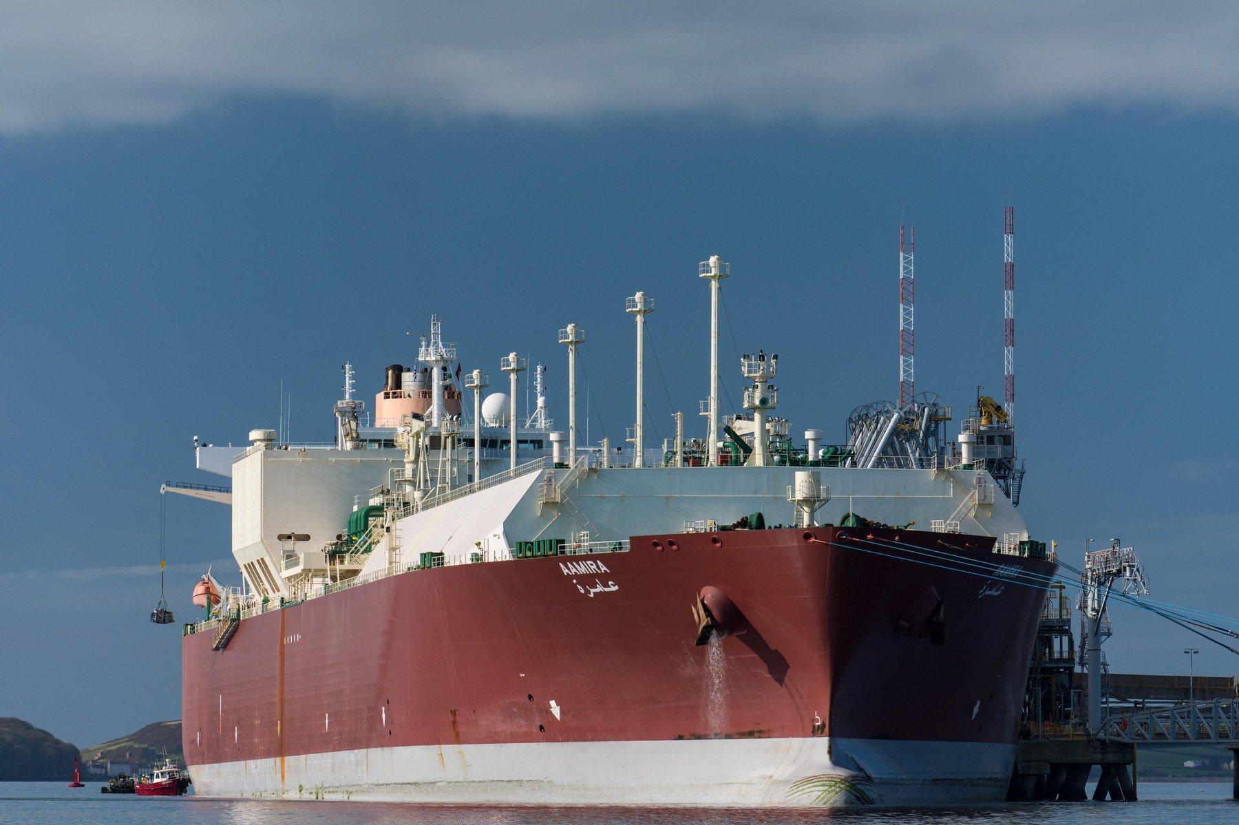 Ilustracija, LNG supertanker