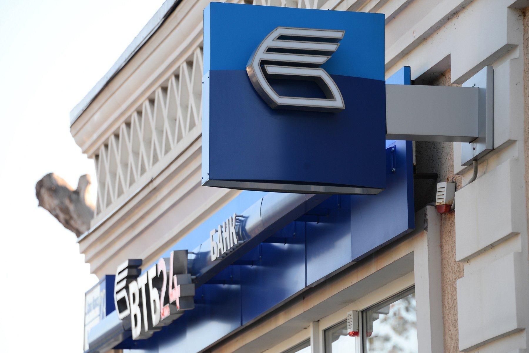 Logo VTB banke na ulazu