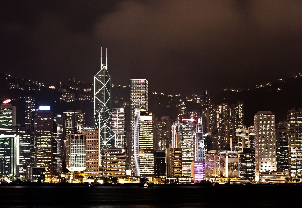 Kvart Kowloon u Hong Kongu