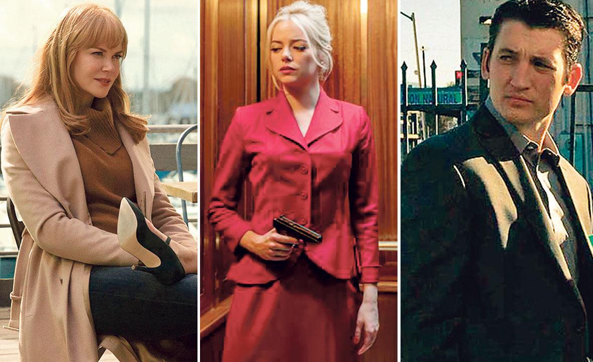 Nicole Kidman, Emma Stone i Miles Teller