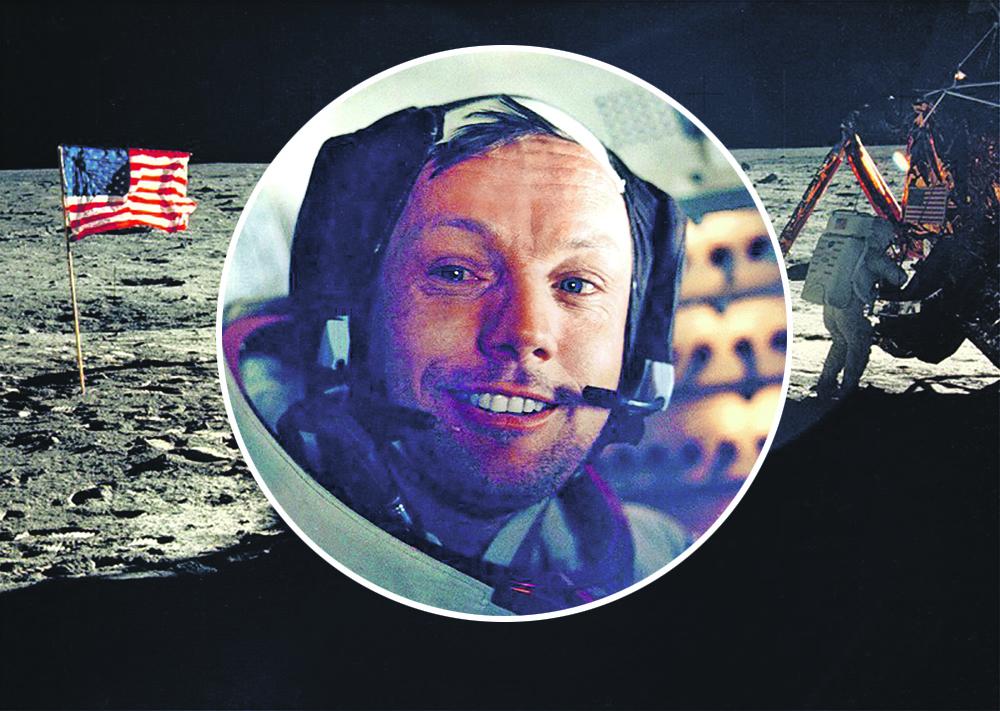 Neil Mjesec