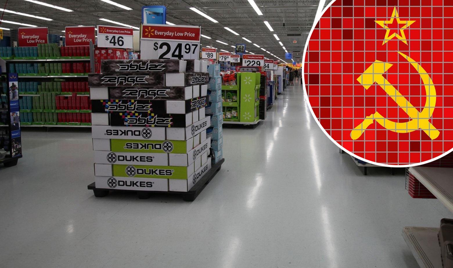 Trgovina Walmarta i simbol sa zastave bivšeg SSSR-a u krugu
