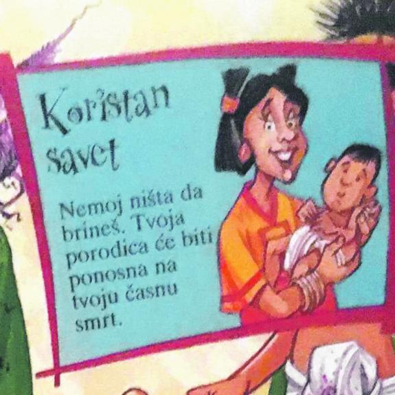 """Slika iz slikovnice """"Ne bi ti se svidjelo biti aztečkom žrtvom"""" koja je podijeljena djeci u dobi od četiri do šest godina u vrtiću u Ljukovu"""