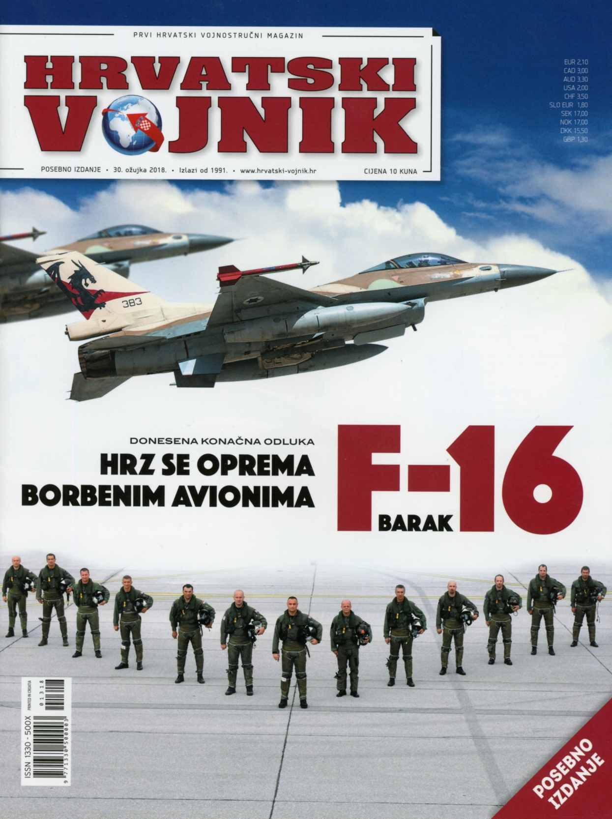 Hrvatski_Vojnik001