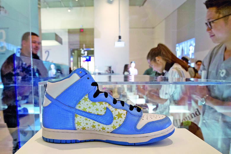 A Nike Supreme Dunk High Pro SB is displayed during