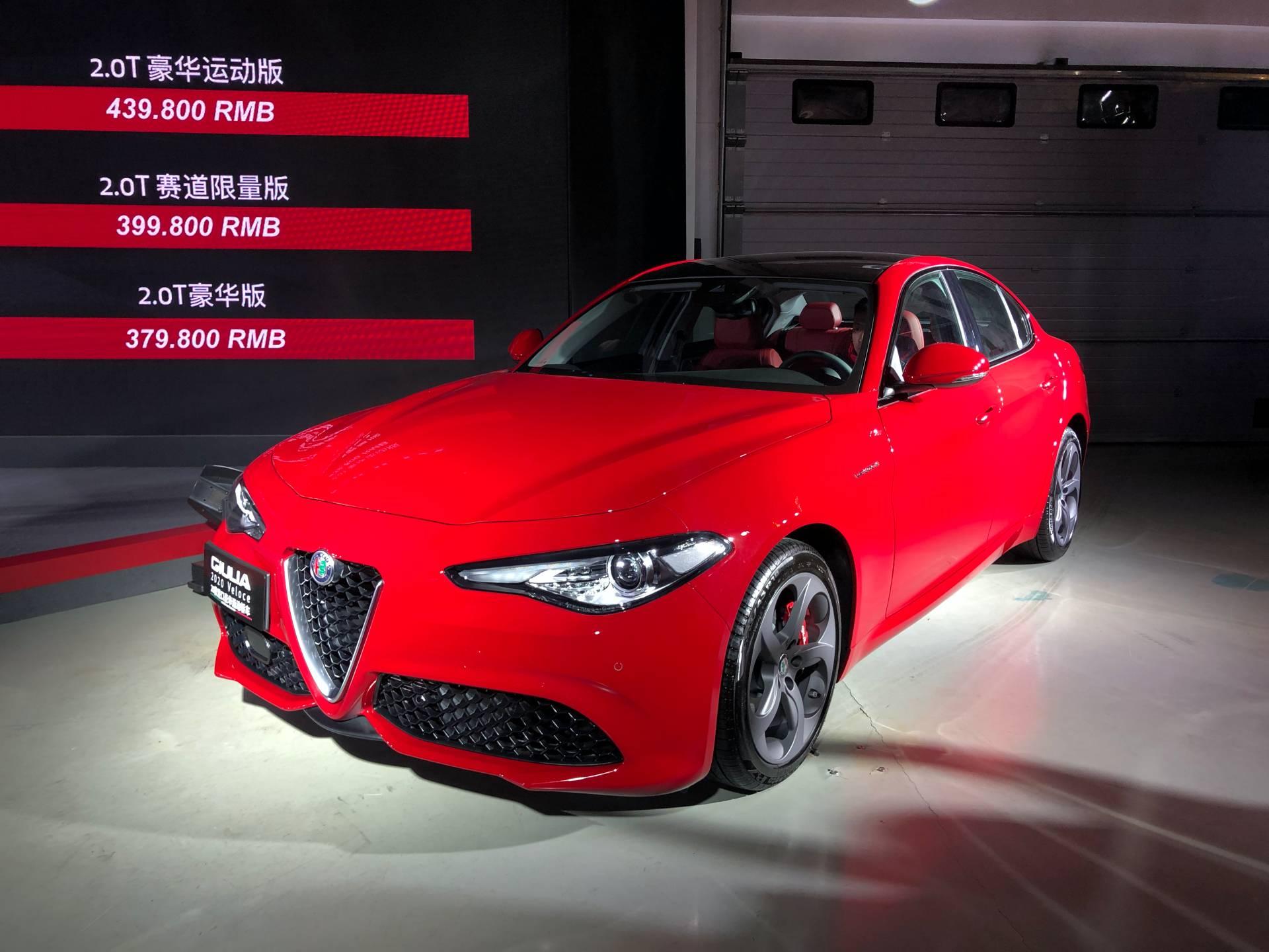 2020MY-Alfa-Romeo-Giulia-and-Stelvio-China-spec-15