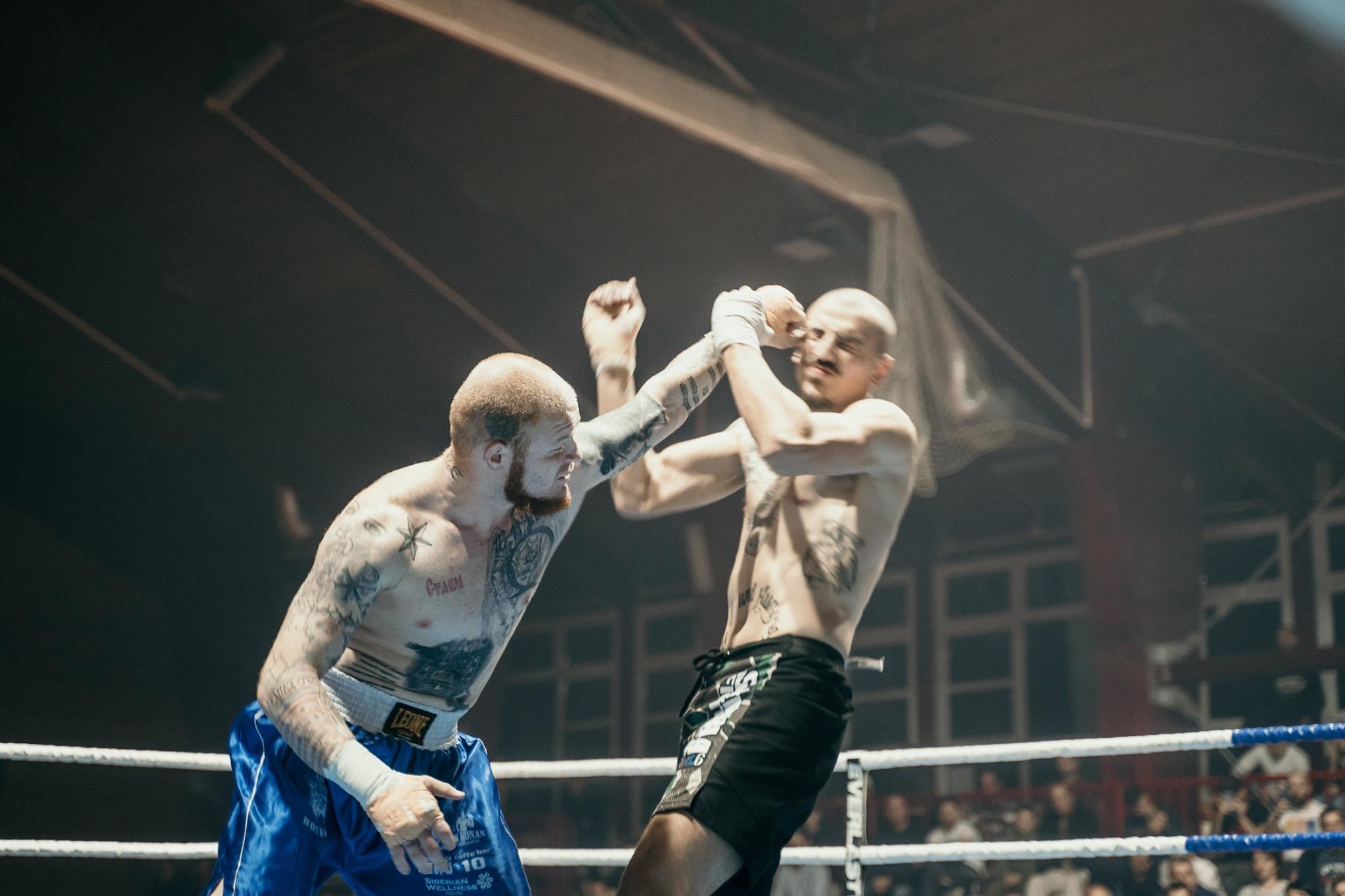 Boyka vs. Ugarković