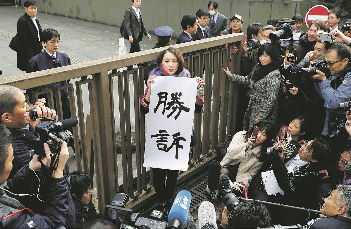 Japanska novinarka Shiori Ito