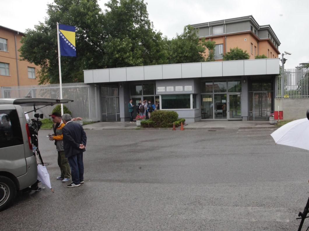 Zgrada Suda BiH