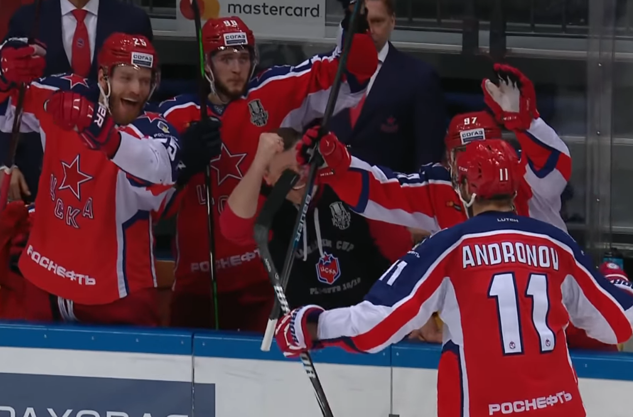 CSKA Avangard KHL slavlje foto screenshot