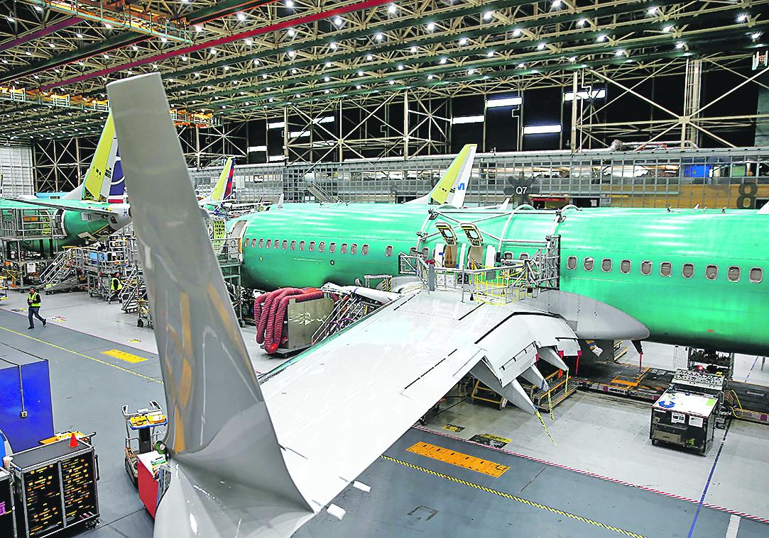 Tvornica Boeinga