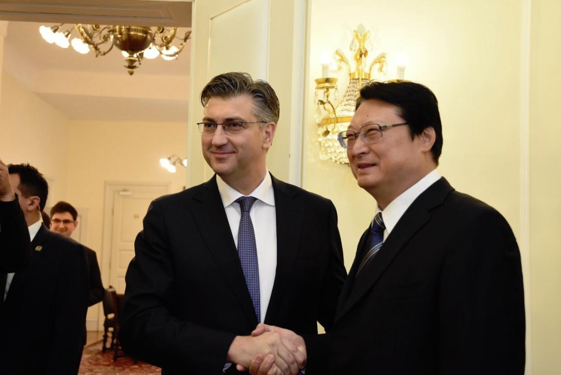 Predsjednik Vlade Andrej Plenković i izaslanstvo kompanije China Shipbuilding Industry Corporation (CSIC) na čelu s predsjednikom uprave Huom Wenmingom održali su sastanak u Banskim dvorima.