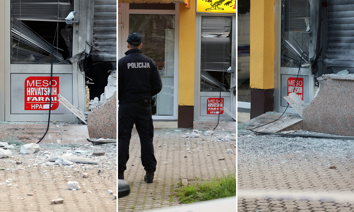 Eksplozija u Gajnicama