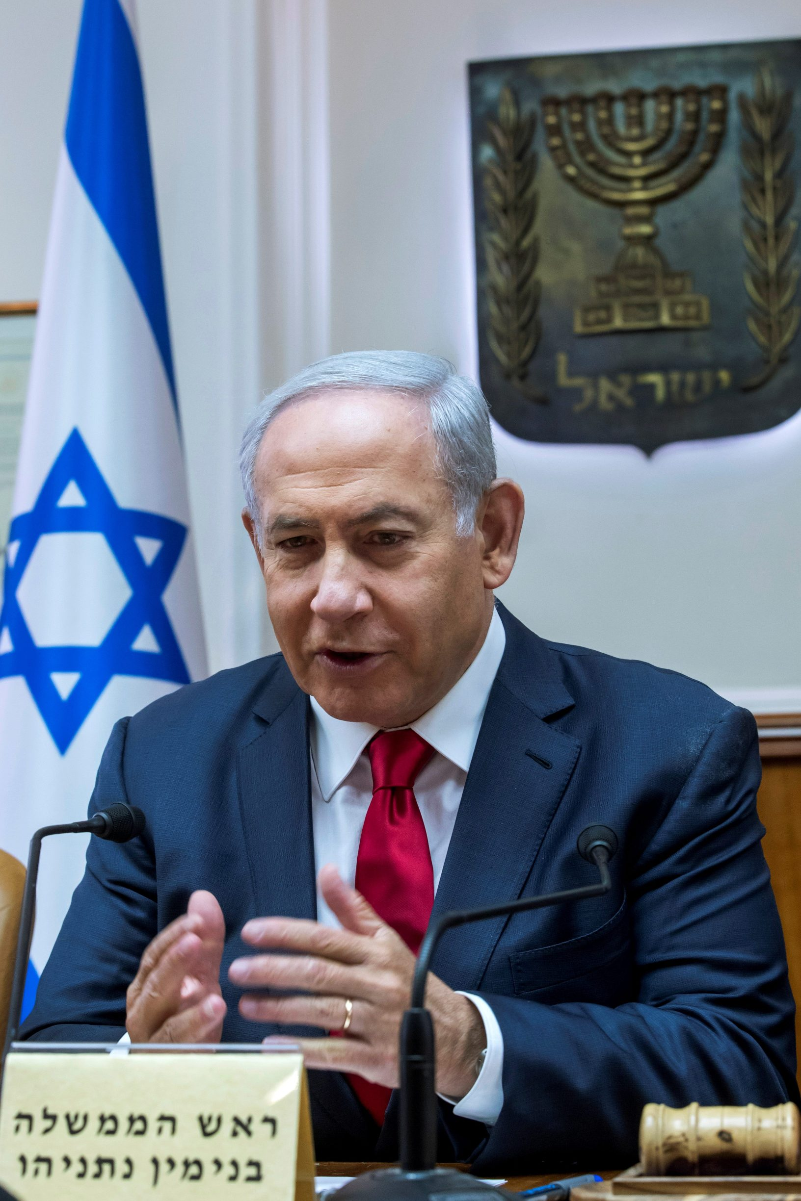 2019-05-26T111644Z_693939317_RC1C58EA8690_RTRMADP_3_ISRAEL-POLITICS