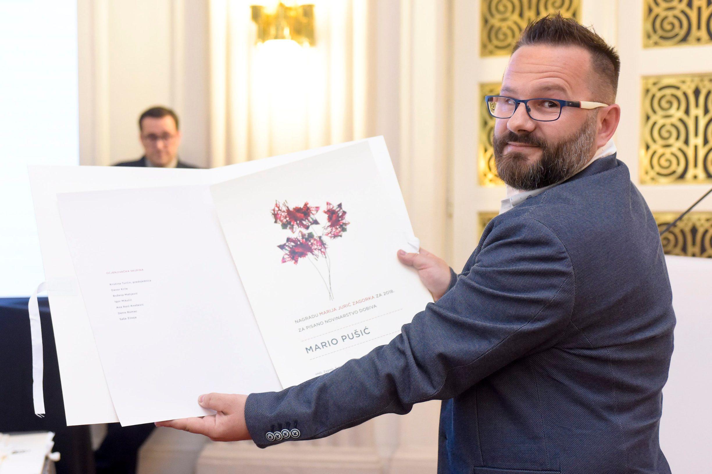 Mario Pušić