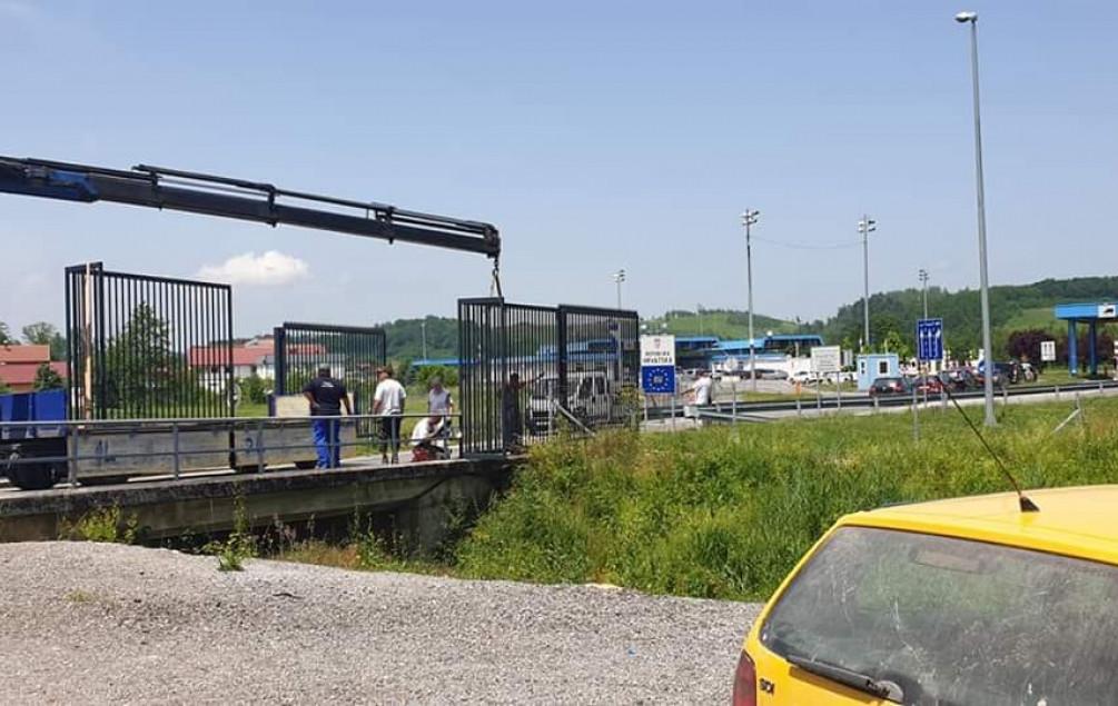 Ograda na graničnom prijelazu Maljevac