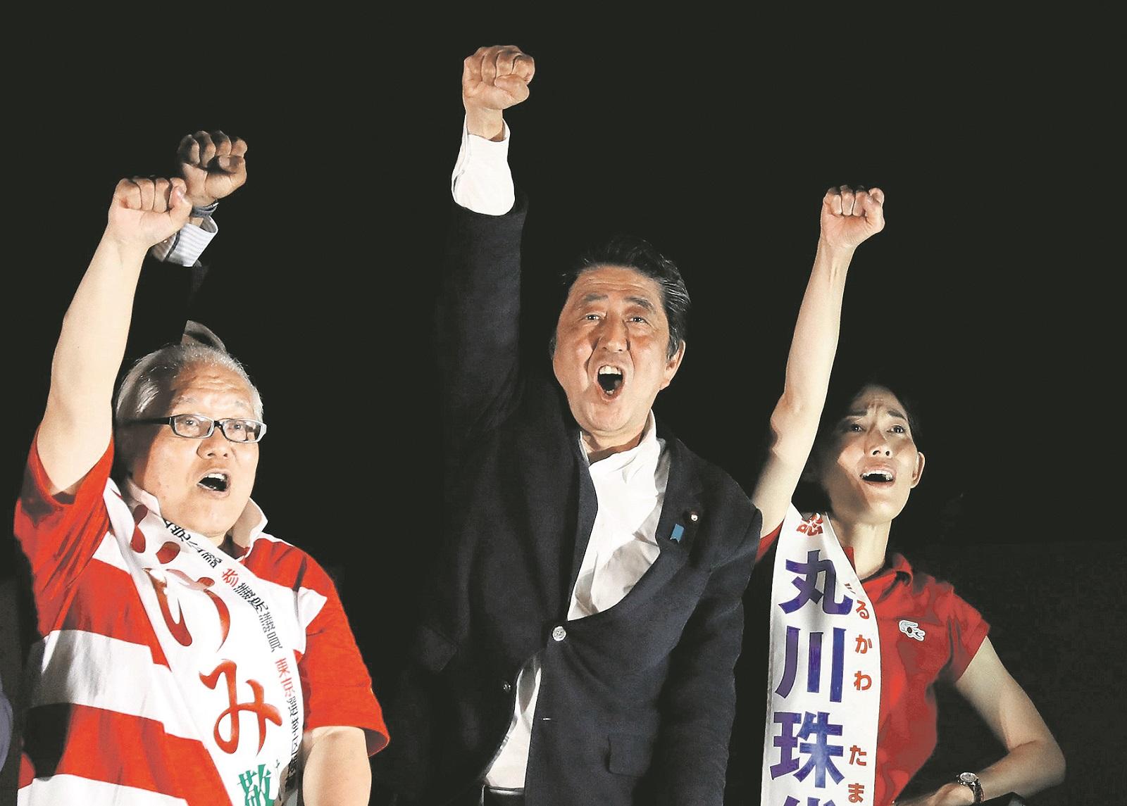 252792-324255-2019-07-20T114817Z_511214016_RC1C2CE1C300_RTRMADP_3_JAPAN-ELECTION copy_1