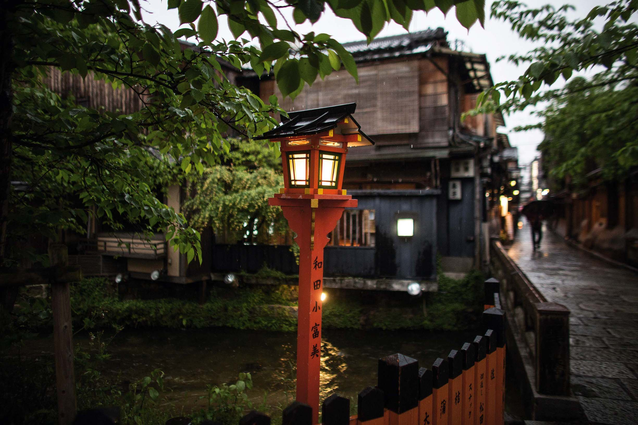 KYOTO, JAPAN - APRIL 27:  A traditional lamp is illuminated on April 27, 2016 in Kyoto, Japan. Now the seventh largest city in Japan, Kyoto was once the Imperial capital for more than one thousand years, it is now the capital city of Kyoto Prefecture and a major part of the Kyoto-Osaka-Kobe metropolitan area.  (Photo by Carl Court/Getty Images)
