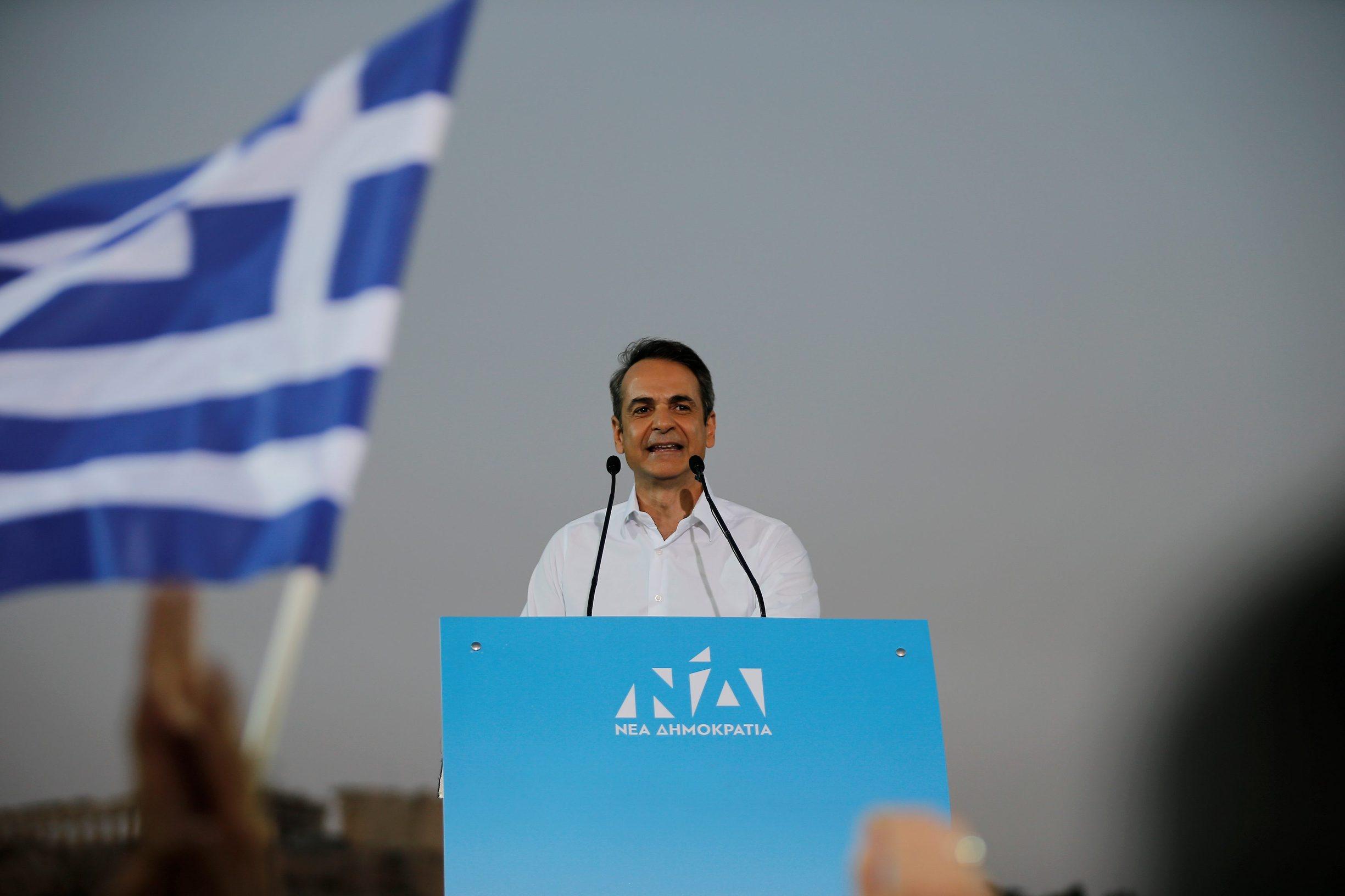 Kiriakos Micotakis