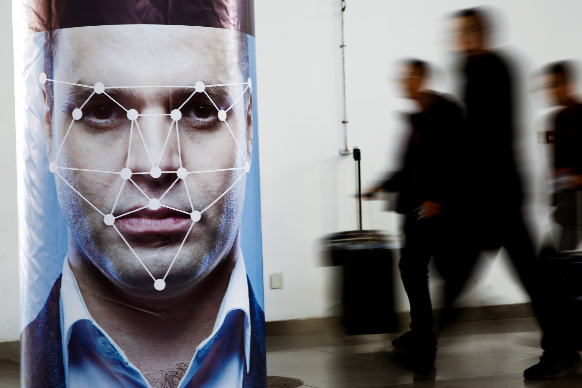 Prema novim pravilima EU ograničiti će nadzor privatnim tvrtkama, policijskim i sigurnosnim tijelima