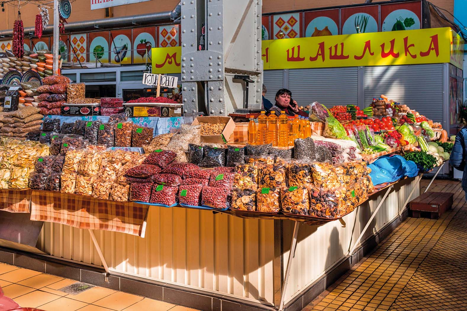 Kyiv, Ukraine - March 29, 2017: Display with dry fruits, seeds, sunflower oil and vegetables at Besarabsky market, one of the iconic markets of Kyiv, Ukraine., Image: 327249748, License: Royalty-free, Restrictions: , Model Release: no, Credit line: Profimedia, Alamy