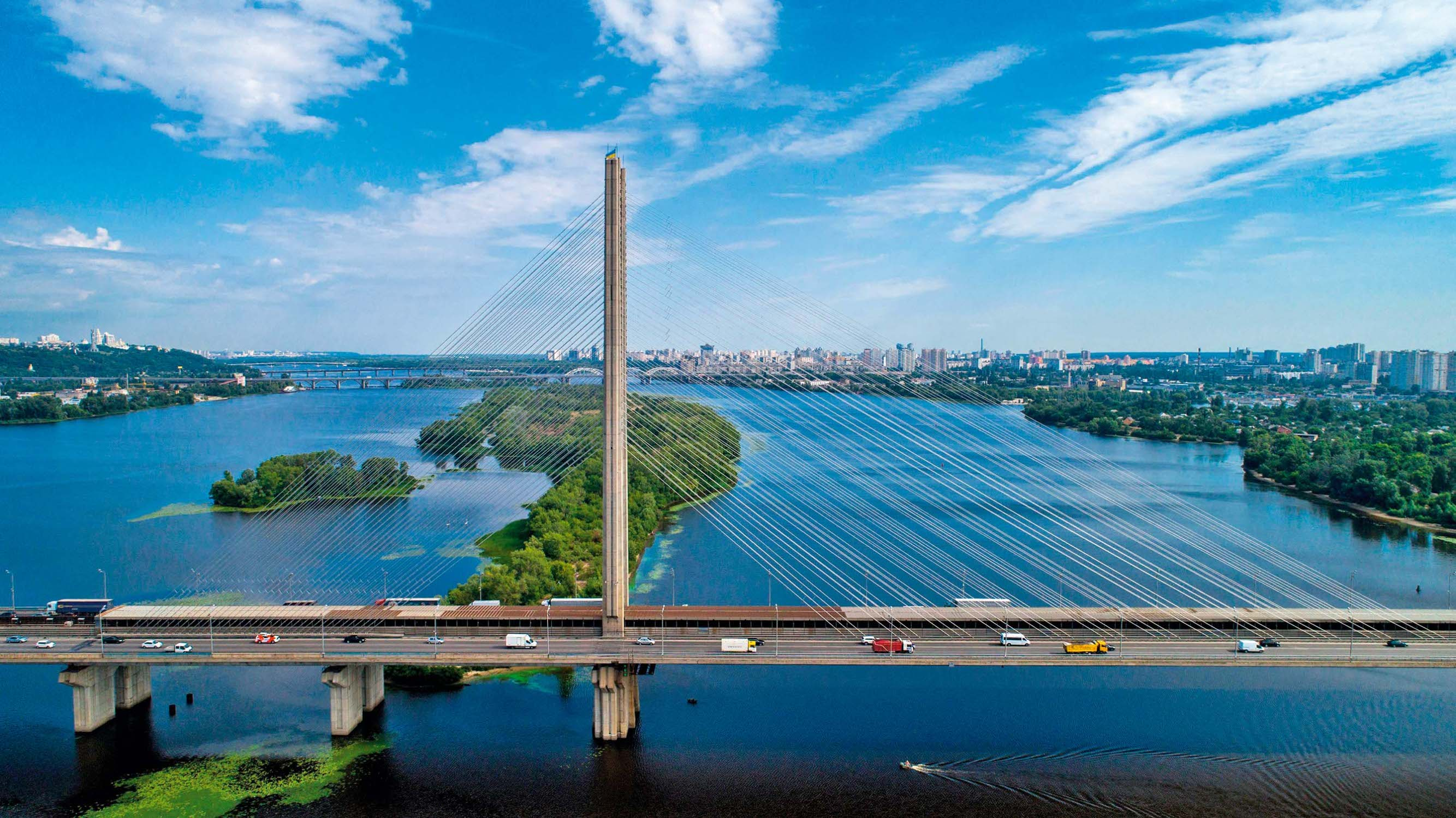 Aerial view of the South Bridge. Aerial view of South subway cable bridge. Kiev, Ukraine, Image: 376258529, License: Royalty-free, Restrictions: , Model Release: no, Credit line: Profimedia, Alamy