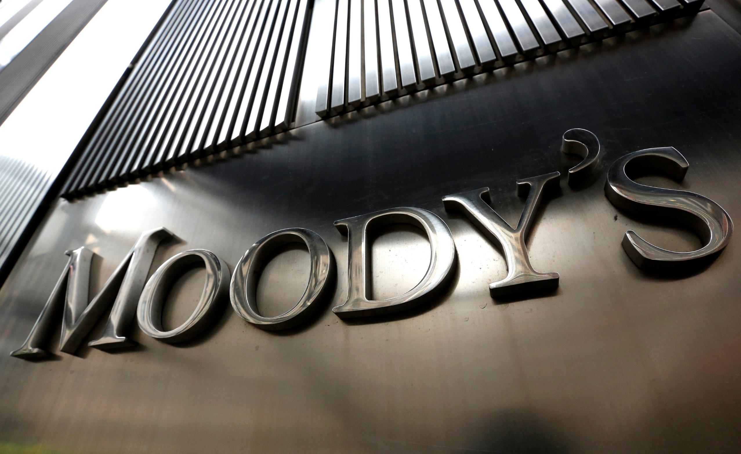 Zgrada Moody'sa u New Yorku